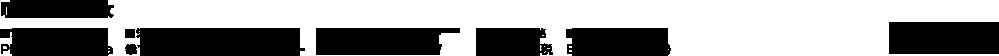 喧嘩番長 乙女 ■プラットフォーム PlayStation®Vita ■ジャンル 拳で愛を語る恋愛アドベンチャー  ■発売日 2016年5月19日発売予定 ■希望小売価格 5,980円+税 ■CERO B(12歳以上対象)