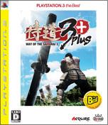 「侍道3plus PlayStation 3 the Best」