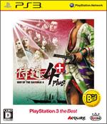 「侍道4plus PlayStation 3 the Best」